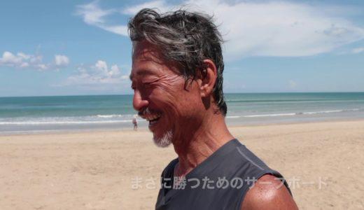 藤井 辰緒 プロフィール・戦績まとめ