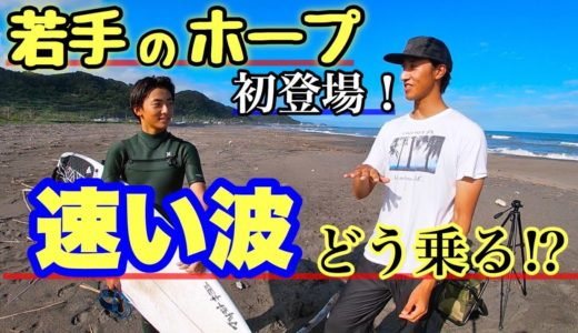 渡辺 壱孔 プロフィール・戦績まとめ